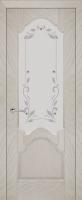Дверь Рубин шпонированная межкомнатная со стеклом, ясень белый